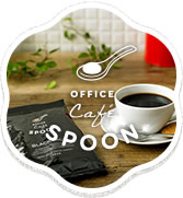 Office cafe spoon